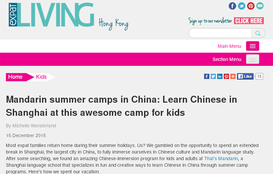 What Is It Like at Summer Camp China?