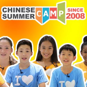 International Experience at Chinese Camp in China