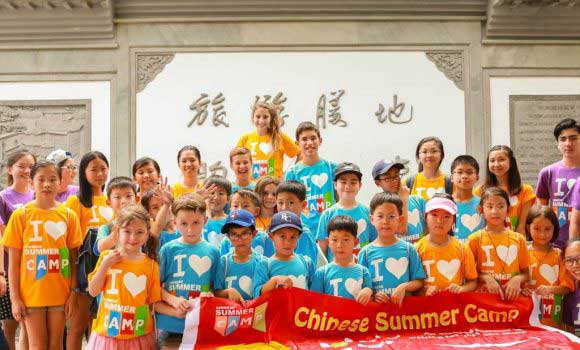 Join Our 2018 Chinese Summer Camp