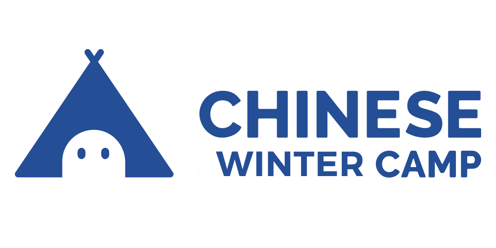 Chinese Winter Camp